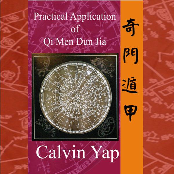 Practical Application of Qi Men Dun Jia
