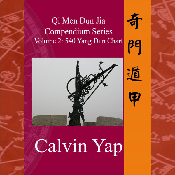 Qi Men Dun Jia Compendium Series Volume 2 – 540 Yang Dun Chart