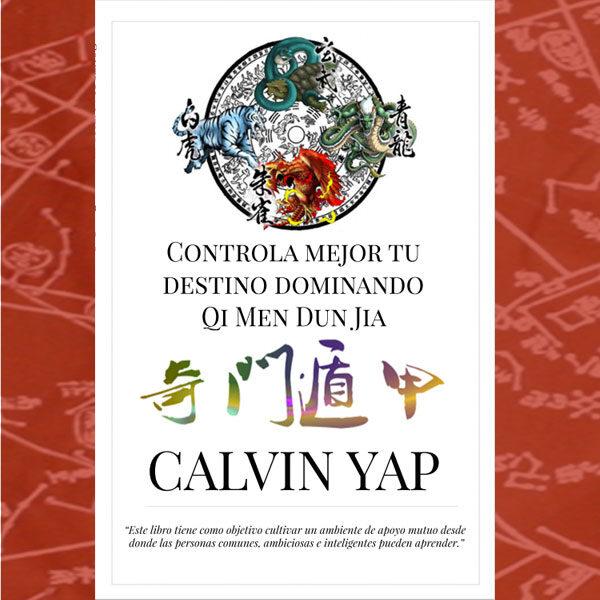 Controla Mejor Tu Destino Dominando Qi Men Dun Jia: Qi Men Dun Jia (Spanish Edition)