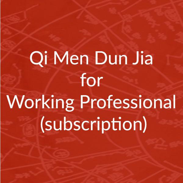 Qi Men Dun Jia for Working Professional (subscription)