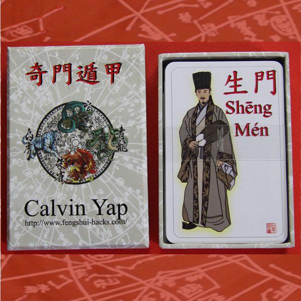 Qi Men Dun Jia Card